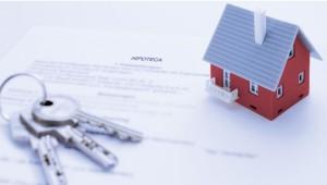 titulacion de la hipoteca